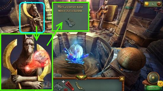 ставим меч и взамен многоугольник берем в игре наследие 3 дерево силы