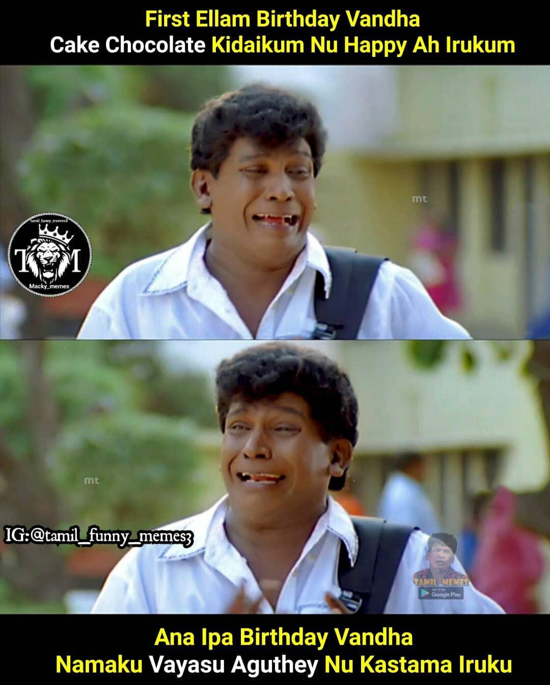 Now Tamil Funny Memes For Instagram Facebook Whatsapp Tarding Tamil Memes 2020