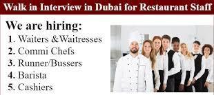 Chef, Chef de paties, Cashier, Waitress Jobs Recruitment in Dubai