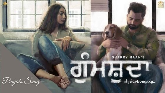 GUMSHUDA LYRICS - Sharry Maan | Punjabi Song | Lyrics4songs.xyz