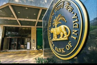 RBI caps Withdrawal Limit from Deccan Urban Co-operative Bank