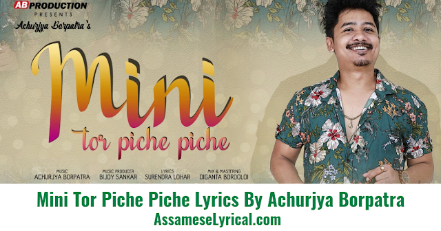 Mini Tor Piche Piche Lyrics