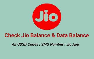 check jio balance, how to check jio data balance