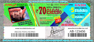 "KeralaLotteries.net, ""kerala lottery result 20 2 2020 karunya plus kn 304"", karunya plus today result : 20-2-2020 karunya plus lottery kn-304, kerala lottery result 20-2-2020, karunya plus lottery results, kerala lottery result today karunya plus, karunya plus lottery result, kerala lottery result karunya plus today, kerala lottery karunya plus today result, karunya plus kerala lottery result, karunya plus lottery kn.304 results 20/02/2020, karunya plus lottery kn 304, live karunya plus lottery kn-304, karunya plus lottery, kerala lottery today result karunya plus, karunya plus lottery (kn-304) 20/02/2020, today karunya plus lottery result, karunya plus lottery today result, karunya plus lottery results today, today kerala lottery result karunya plus, kerala lottery results today karunya plus 20 02 20, karunya plus lottery today, today lottery result karunya plus 20.2.20, karunya plus lottery result today 20.2.2020, kerala lottery result live, kerala lottery bumper result, kerala lottery result yesterday, kerala lottery result today, kerala online lottery results, kerala lottery draw, kerala lottery results, kerala state lottery today, kerala lottare, kerala lottery result, lottery today, kerala lottery today draw result, kerala lottery online purchase, kerala lottery, kl result,  yesterday lottery results, lotteries results, keralalotteries, kerala lottery, keralalotteryresult, kerala lottery result, kerala lottery result live, kerala lottery today, kerala lottery result today, kerala lottery results today, today kerala lottery result, kerala lottery ticket pictures, kerala samsthana bhagyakuri"