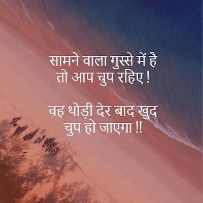 100+ (Motivational Status Hindi), Quotes, Whatsapp And FB