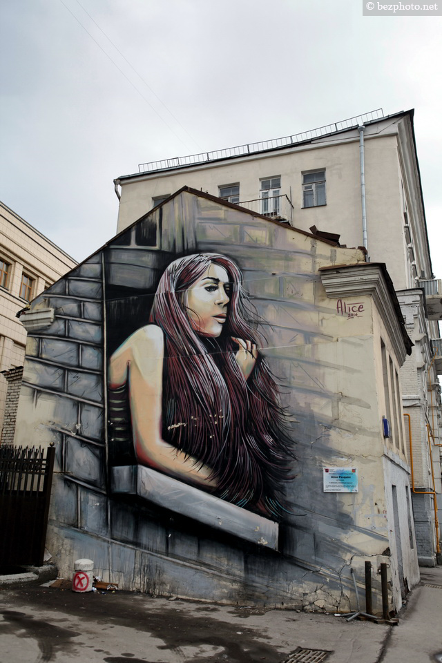 graffiti in moscow