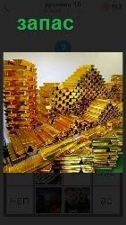 в помещении лежат слитки золота в качестве запаса