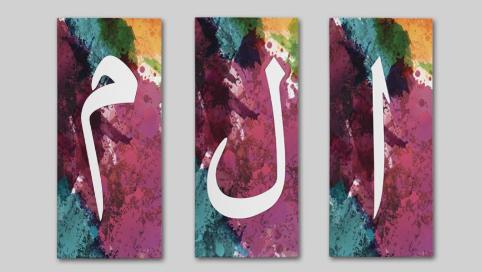 İslami Astroloji : Kuran'ın 'Gizemli Kısaltılmış Harfleri' : Huroof-al-Muqattaat : Burçları Tanımlayan Ayetler Üzerine Bir Derleme