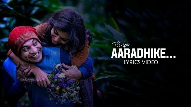 Aaradhike Lyrics – Ambili