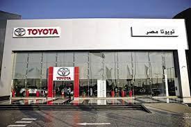 رقم خدمة عملاء فروع تويوتا Toyota الخط الساخن مصر 2021