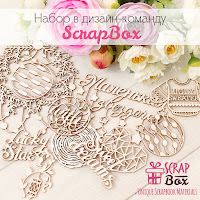 Набор в дизайн-команду ScrapBox