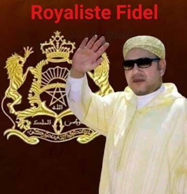 الملك محمد السادس ينصب قريبا أعضاء لجنة النموذج التنموي وبنموسى: هذه لجنة تطوعية ستشتغل بدون أي تعويضات