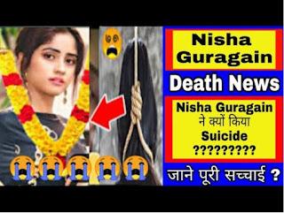 Nisha Guragain RIP Death | Nisha Guragain Commit Suicide Death Photos, Video, Images, | Nisha Guragain Latest News Died Today