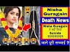 Nisha Guragain RIP Death | Nisha Guragain Commit Suicide Death Photos, Video, Images, | Nisha Guragain Latest News Died Today