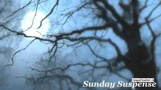 Byomkesh | Khuji Khuji Naari by Shorodindu Bandopadhyay - Sunday Suspense MP3 Download