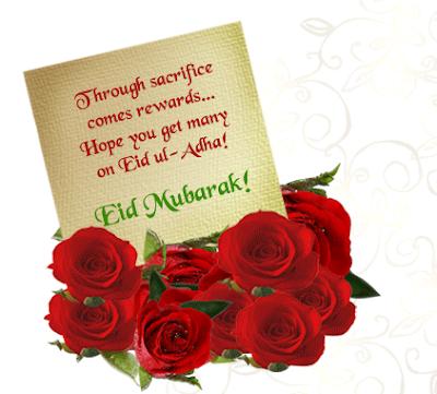 Eid Mubarak Gif download