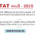 TAT Bharti 2K19
