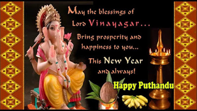 Puthandu 2017 Quotes