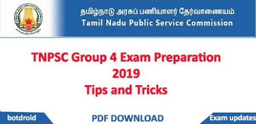 TNPSC Group 4 Exam Preparation Tips and Tricks 2019