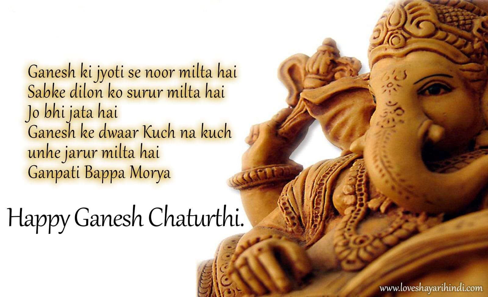 Ganesh Chaturthi Wishes Collection