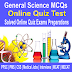 Objective Type General Science Quiz Test