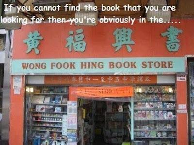 Wong Fook Hing Bookstore