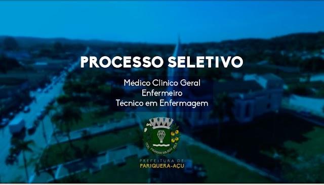 Pariquera-Açu abrirá amanhã (28) as inscrições para contratação de profissionais da área da saúde.