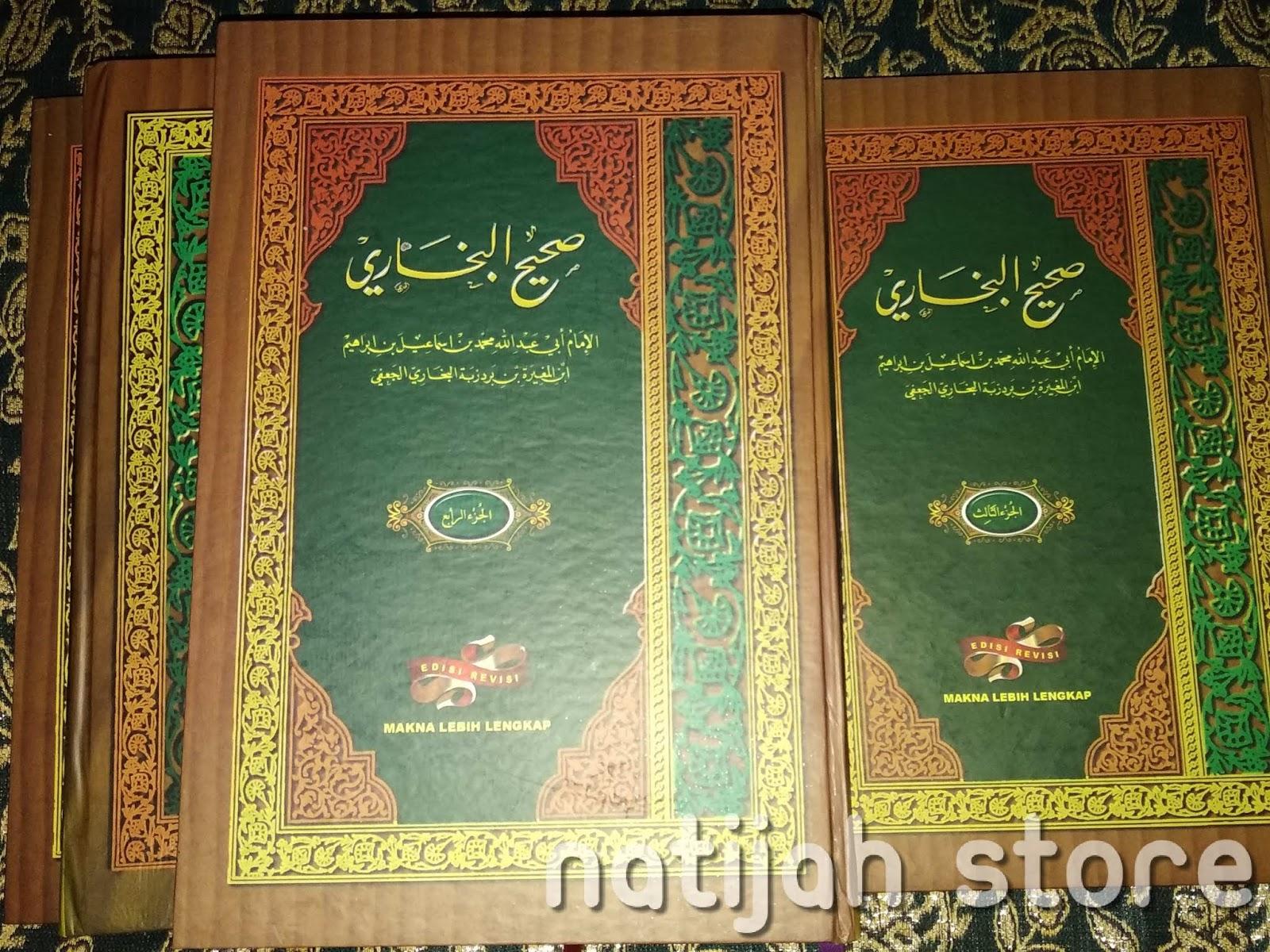 Kitab Hadits Shohih Bukhori