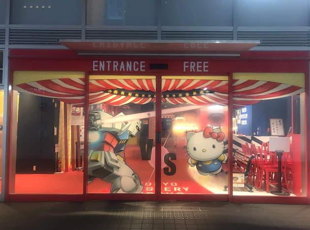Projek Gundam vs Hello Kitty Akan Mengadakan Event Untuk Fans 2020