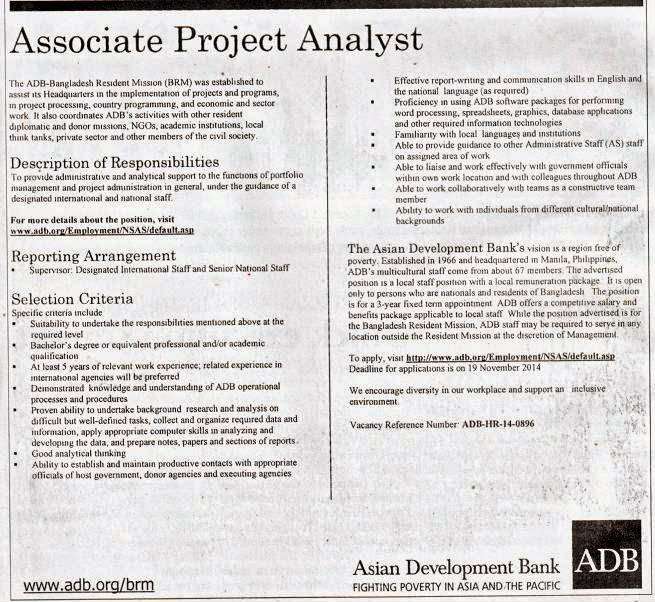 Career at Asian Development Bank Limited, Position: Associate Project Analyst