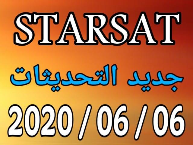 تحديثات جديدة من الموقع الرسمي لأجهزة ستارسات STARSAT