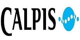 http://www.jobsinfo.web.id/2018/05/loker-operator-produksi-pt-calpis.html