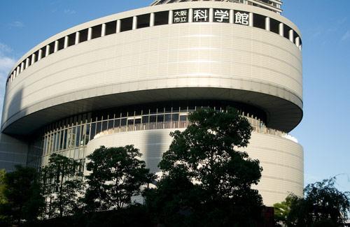 Osaka Science Museum, Nakanoshima, Osaka