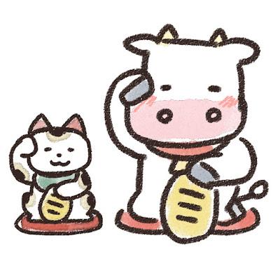 招き猫と牛のイラスト(丑年)