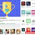 CWNTP 台灣 Google Play 2018 年度最佳榜單首次開放使用者票選