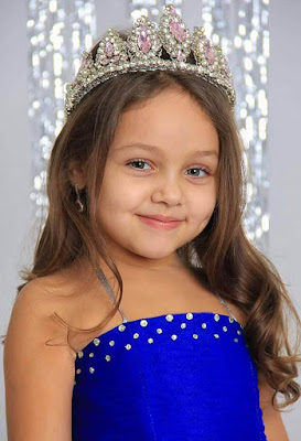 تيا حمدى حسن ، أجمل طفلة فى العالم 2020