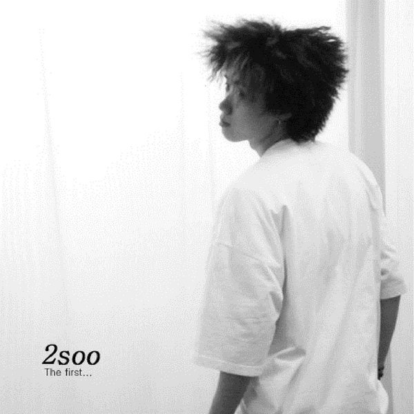 2soo – The First 0.5 EP