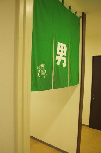 Aomori Machinaka Onsen curtain
