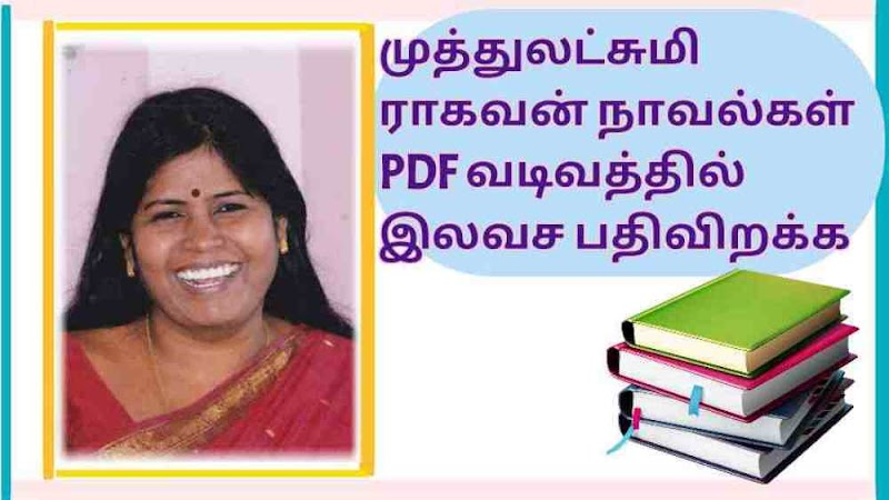(Updated) Muthulakshmi Raghavan Novels Free Pdf Download