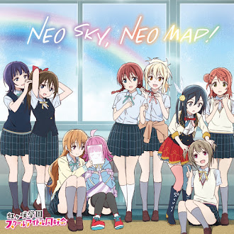 [Lirik+Terjemahan] Nijigasaki High School Idol Club - NEO SKY, NEO MAP! (LANGIT BARU, PETA BARU!)