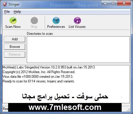 antivirus stinger gratuit