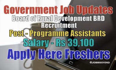 BRD Recruitment 2020