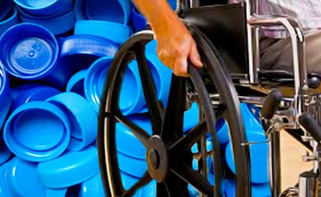 Γνωρίζεται κάποιον που χρειάζεται αναπηρικό αμαξίδιο;