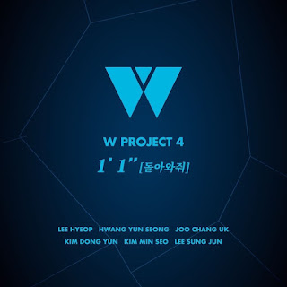 Lyrics W PROJECT 4 – 1M1S (1분1초 (돌아와줘)) + Traslation