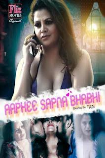 Aap Kee Sapna Bhabhi
