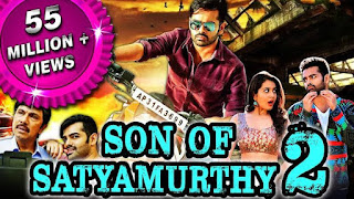 Son of satyamurty 2 ( Hyper )