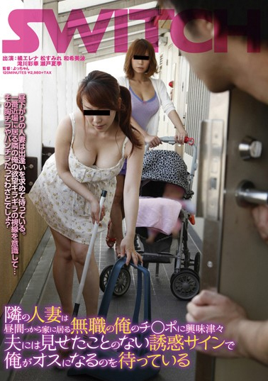 SW-071 Wife To Husband Curious Neighbor Is Waiting To Become A Male Sign Me In Temptation Never Showed My Port Ji