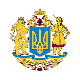 Большой Герб Украины png