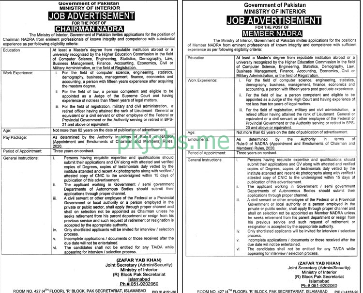 Latest Ministry of Interior NADRA Posts 2021