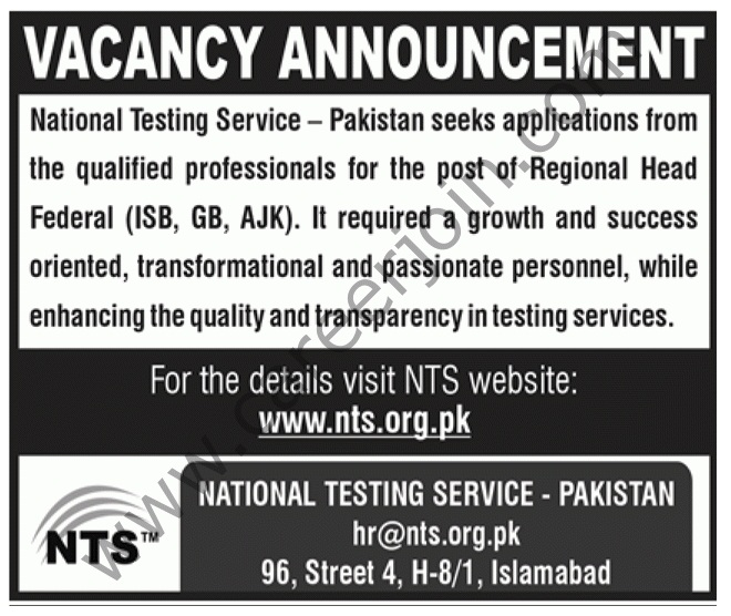 New Jobs in National Testing Service NTS June 2021